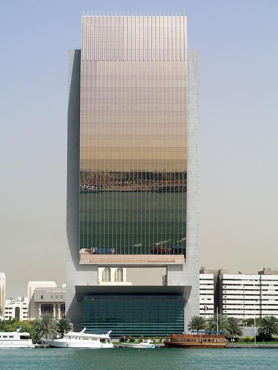 Picture Dubai Nationalbank