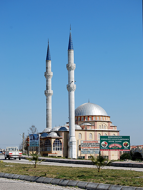 Mosque Atatürk Bvd in    (Turkey)