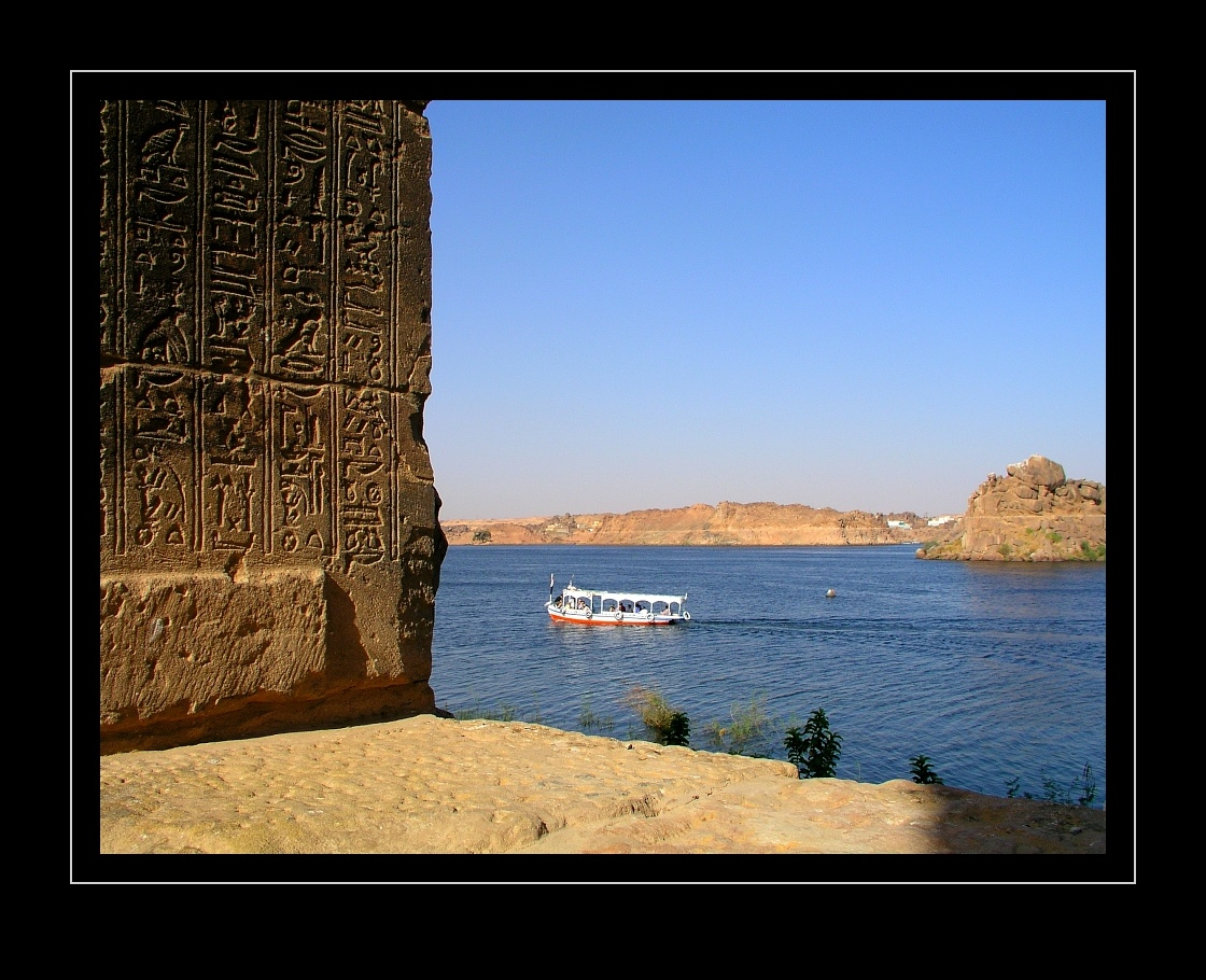 Egypt, Philae, Agilkia