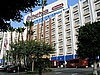 Los Angeles: Hotel Four Points Sheraton LAX